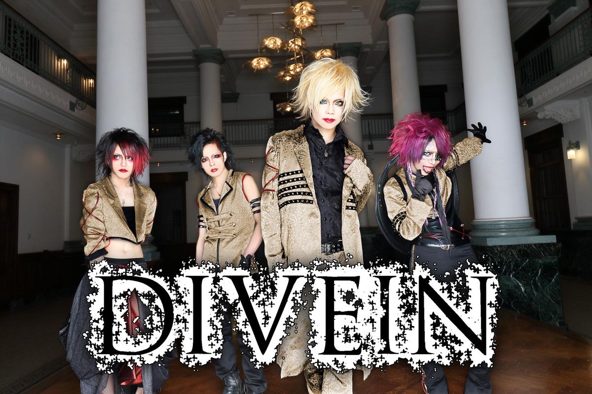 20161225_divein